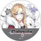 【グッズ-コースター】Caligula-カリギュラ- ラバーマットコースター「ミレイ」