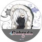 【グッズ-コースター】Caligula-カリギュラ- ラバーマットコースター「シャドウナイフ」