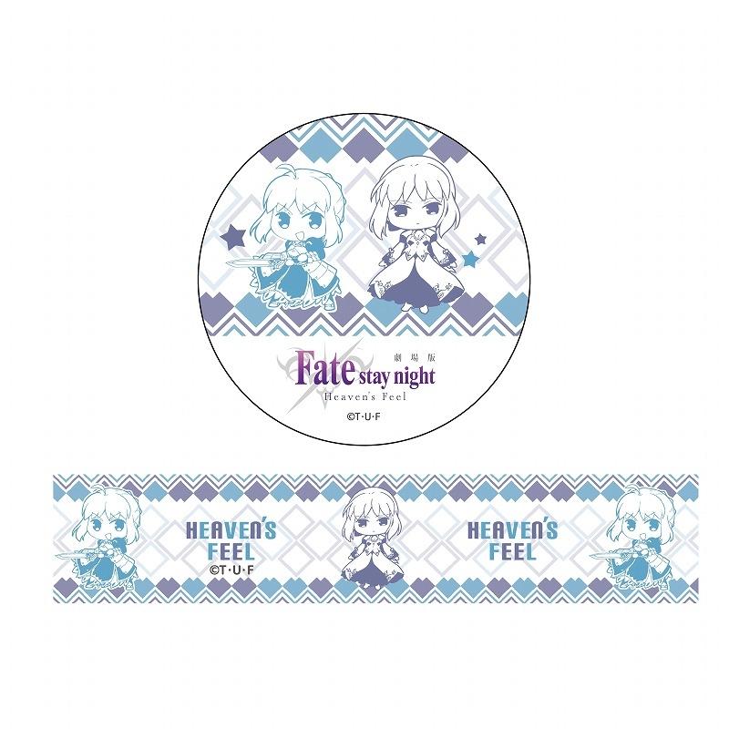 【グッズ-テープ】劇場版 Fate/stay night [Heaven's Feel] マスキングテープ セイバー オルタ