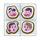 【グッズ-食品】深夜!天才バカボン アイシングクッキーセット 1