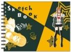 【グッズ-スケッチブック】ペルソナ5  図案スケッチブック 佐倉双葉