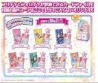 【グッズ-食品】キラッとプリ☆チャン プリチケミニファイルコレクション