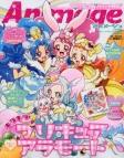 【雑誌】「キラキラ☆プリキュアアラモード」特別増刊号 2018年1月号