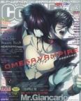 【雑誌】Cool-B 2017年3月号VOL.72