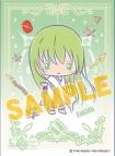 【グッズ-カードケース】Fate/Grand Order Design produced by Sanrio キャラクタースリーブ エルキドゥ(EN-656)