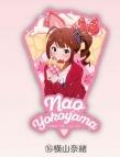 【グッズ-ステッカー】アイドルマスターミリオンライブ! トラベルステッカー(16)横山奈緒