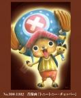 【グッズ-ジグソーパズル】ワンピース ジグソーパズル No.300-1382 肖像画『トニートニー・チョッパー』