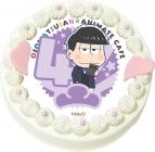 【9月14日発送分・CH04】テレビアニメ『おそ松さん』第2期キャラクターケーキ(一松)