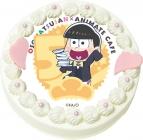 【9月14日発送分・CH05】テレビアニメ『おそ松さん』第2期キャラクターケーキ(十四松)