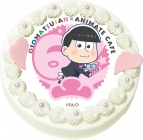 【9月14日発送分・CH06】テレビアニメ『おそ松さん』第2期キャラクターケーキ(トド松)