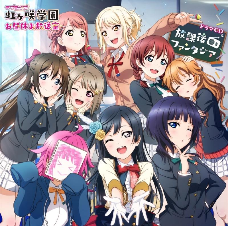 虹ヶ咲学園スクールアイドル同好会の画像 p1_25