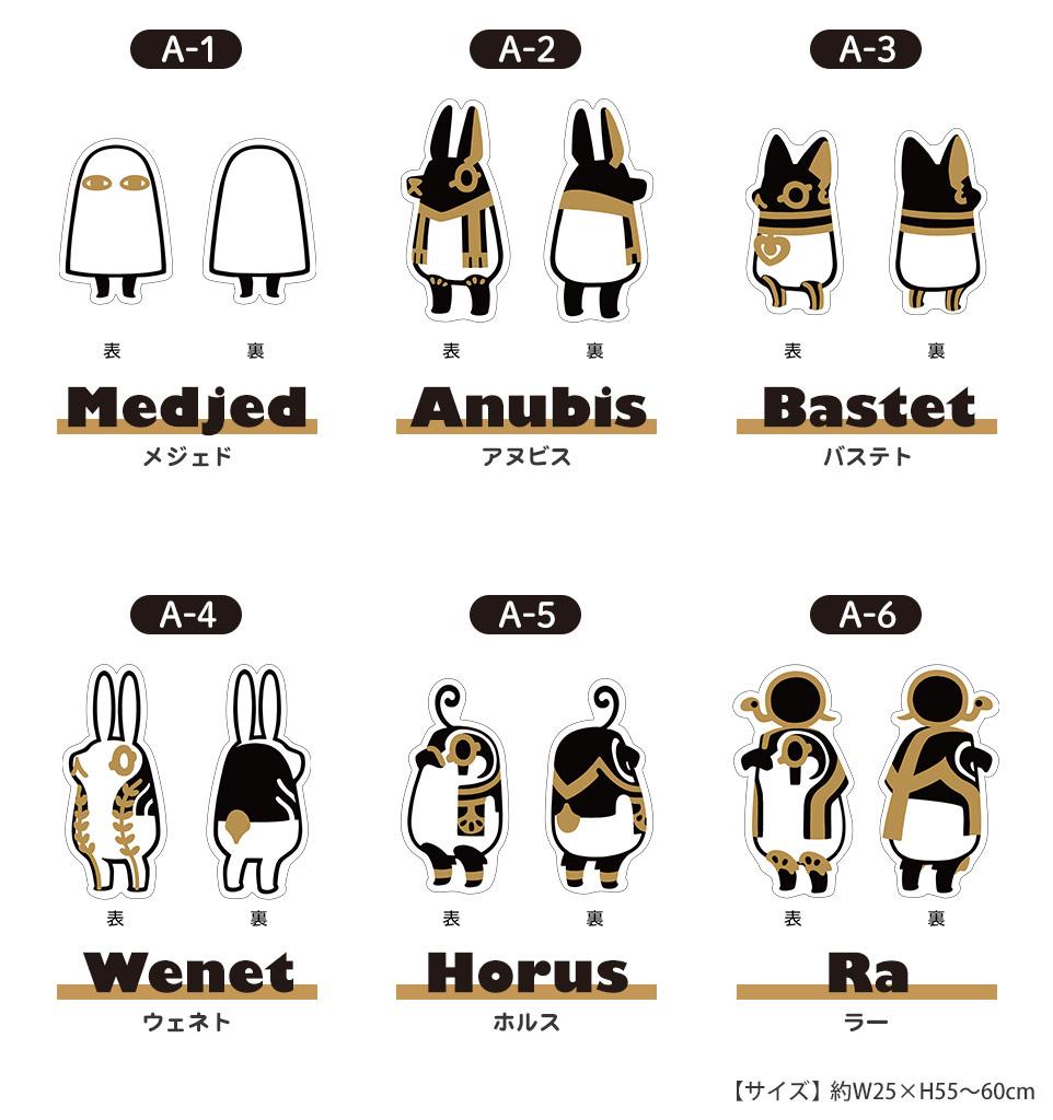 エジプト 神 一覧 エジプト神名リスト:セクメト