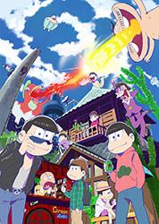 第1期 TV「おそ松さん」
